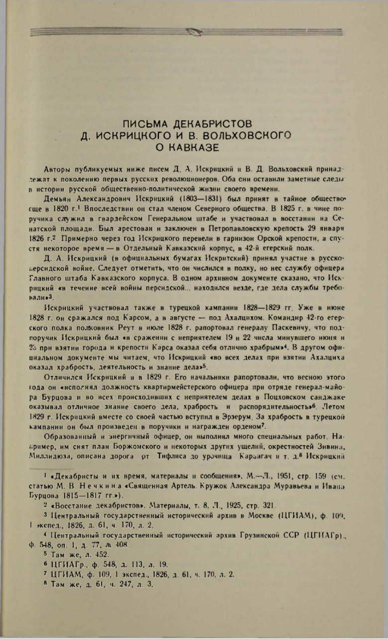 https://img-fotki.yandex.ru/get/119695/199368979.34/0_1ea345_33e7228c_XXXL.png
