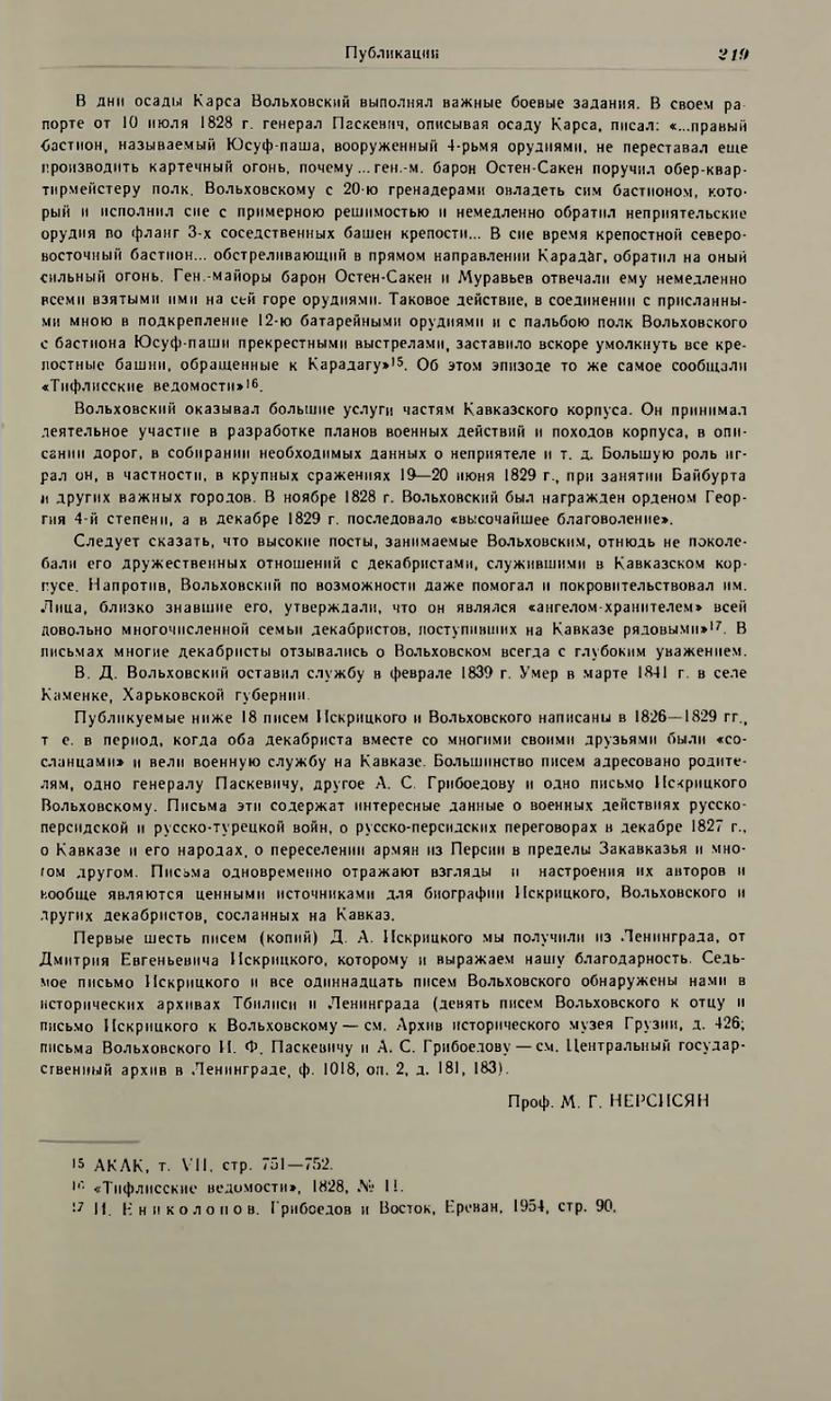 https://img-fotki.yandex.ru/get/119695/199368979.34/0_1ea347_3ca50fb3_XXXL.png