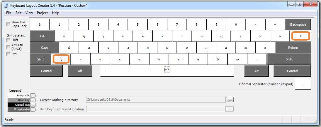 Блокировка клавиатуры при помощи глобальных хуков