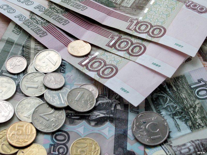Евро упал на40 копеек