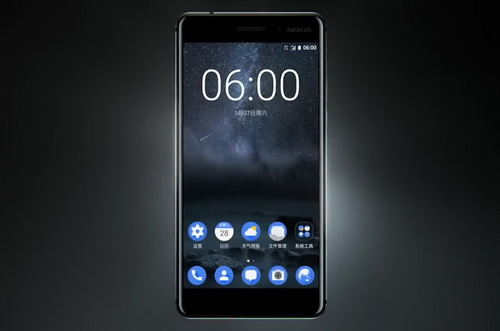 HMD Global представила 1-ый  смартфон нокиа  набазе андроид