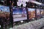 Новогодний Тверской бульвар