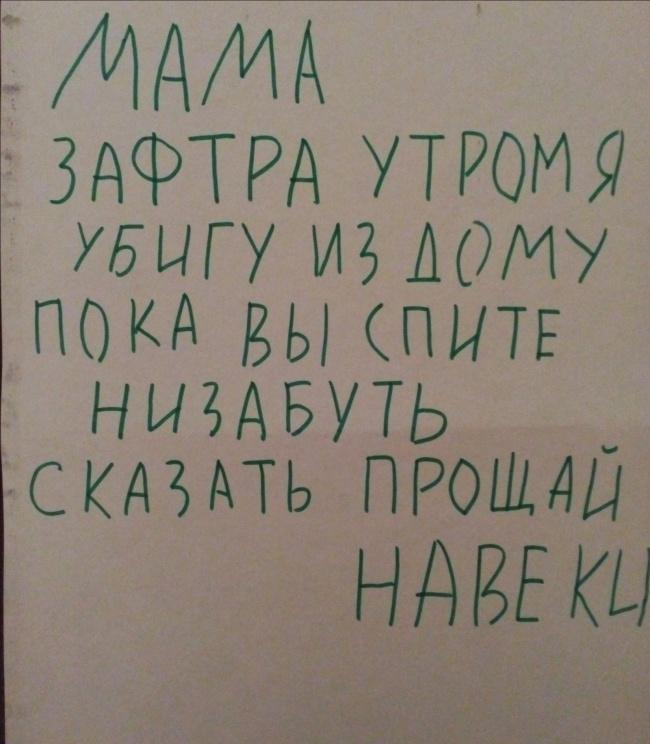Дети учат нас быть честными всвоих намерениях.