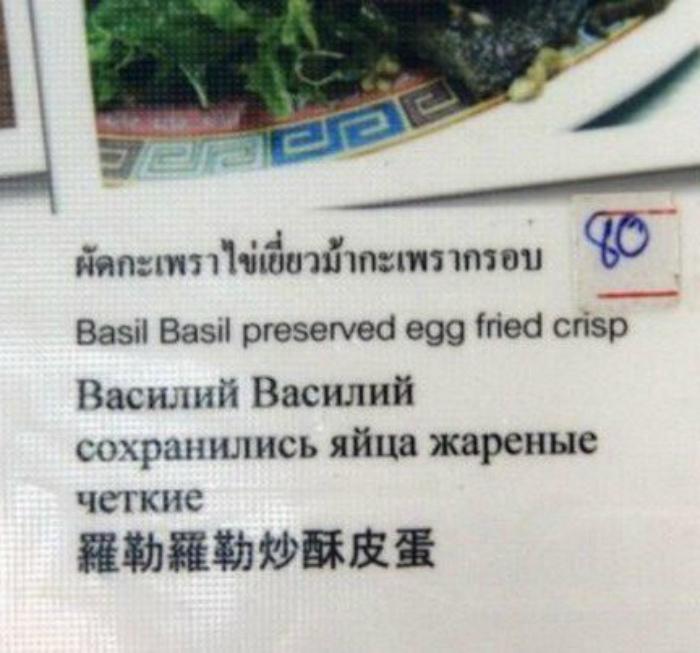 Четкие яйца Василия. 9.