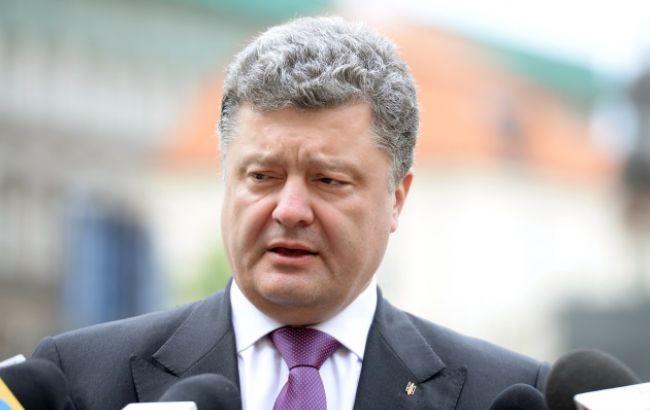 Президент назначил посла вТурецкой иЛиванской Республиках