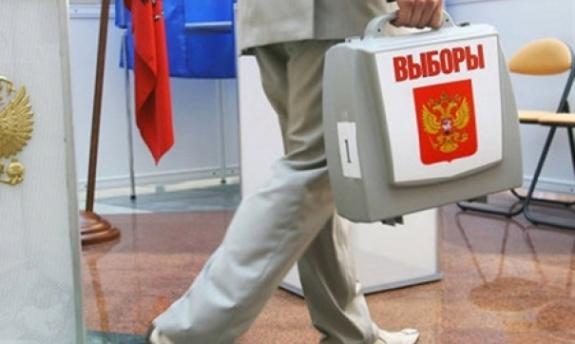 Половина граждан России неинтересуется выборами