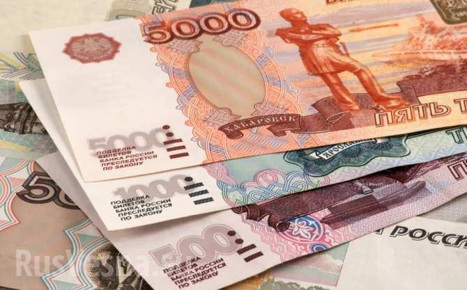 Специалисты подчеркнули рекордный рост деловой активности всфере услуг в РФ