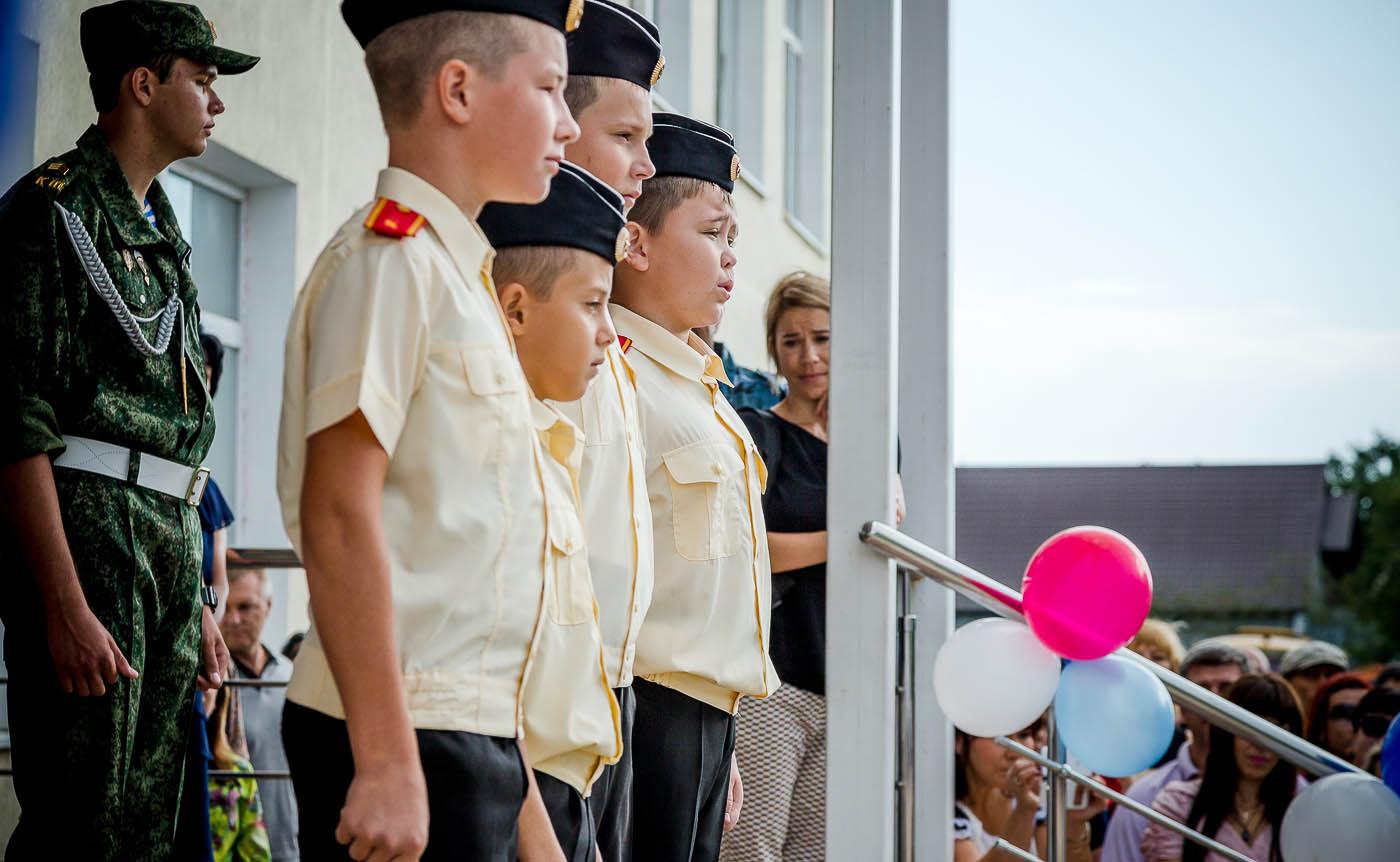 Анапа кадеты фото