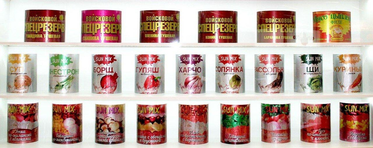 Тушенка из говядины оптом, из свинины, баранины, а также готовые вторые блюда и консервированные супы помогут питаться вкусно и недорого