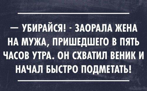 1413569503_lifeandjoy.ru_11.jpg