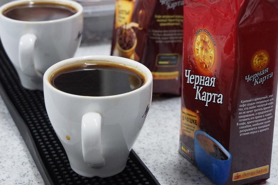 Как самому сделать ароматизатор кофе