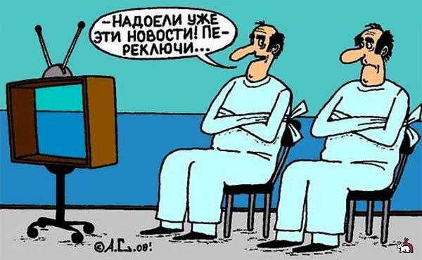 1301761943_aleksandr_salamatin__novosti.jpg
