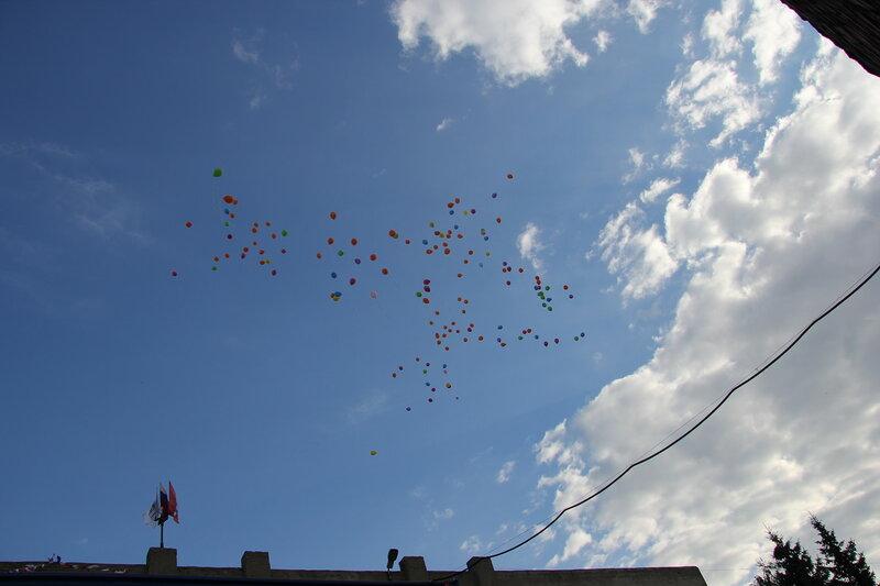 1 сентября 2014