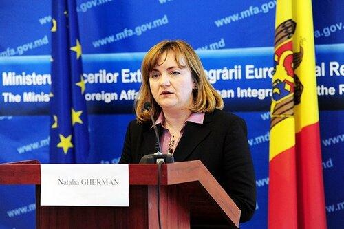 Наталья Герман примет участие в работе СМИД ОБСЕ в Белграде