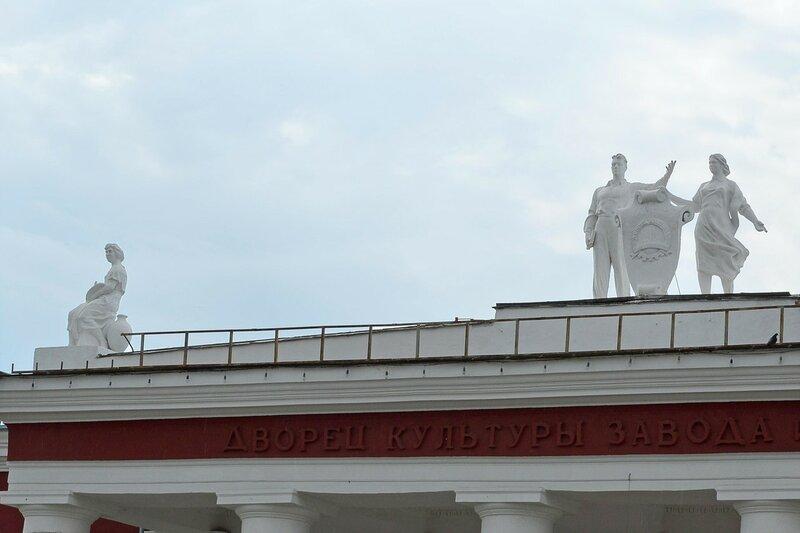 Дворец культуры завода им. С. М. Кирова