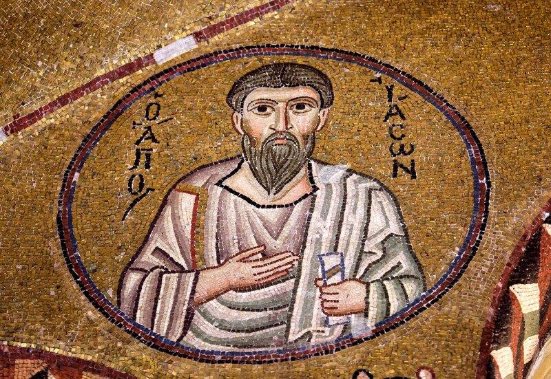 Святой Апостол от Семидесяти Иасон. Мозаика монастыря Осиос Лукас (Преподобного Луки), Греция. 1030-е - 1040-е годы.