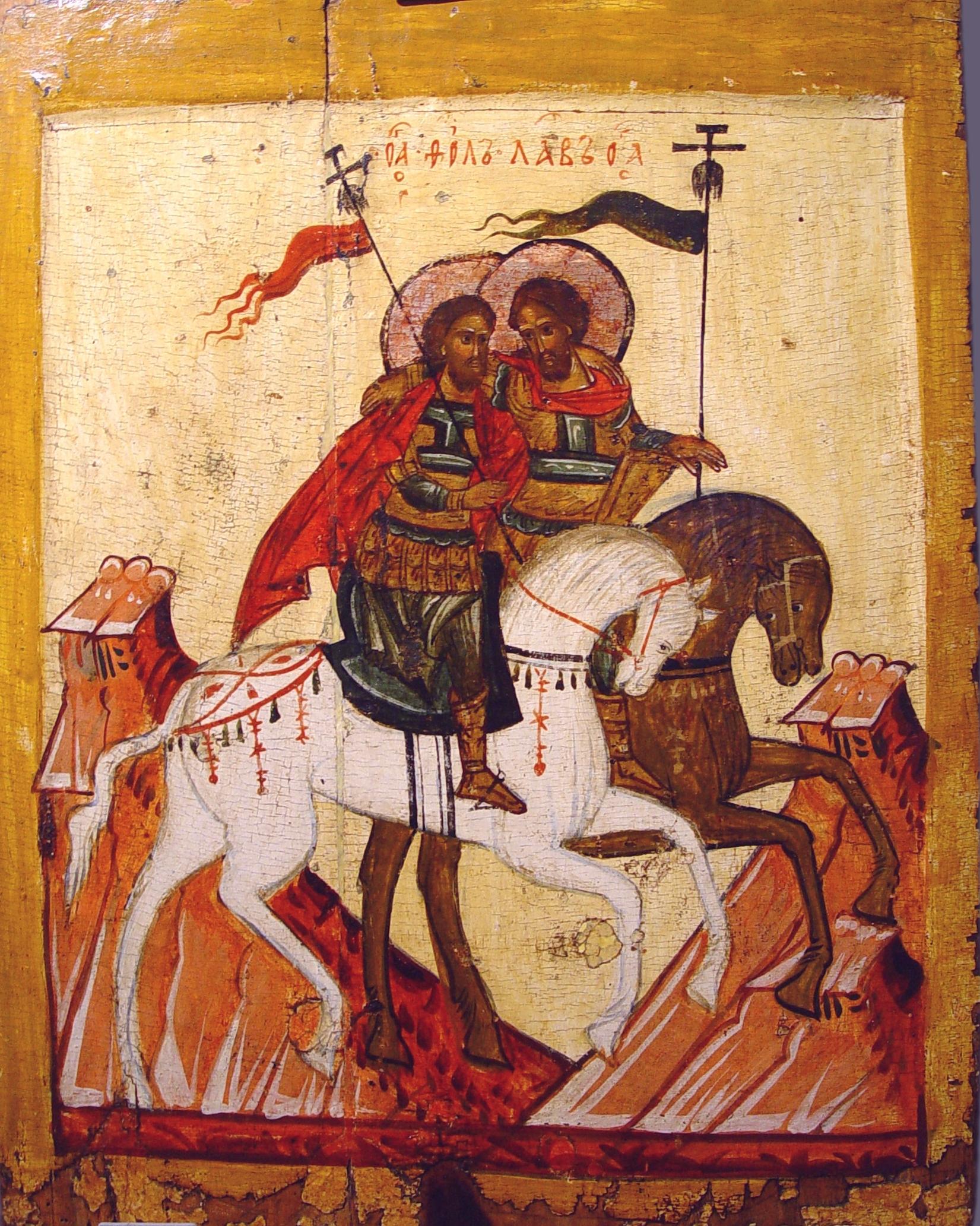 Святые мученики Флор и Лавр. Икона. Новгород, XVI век.