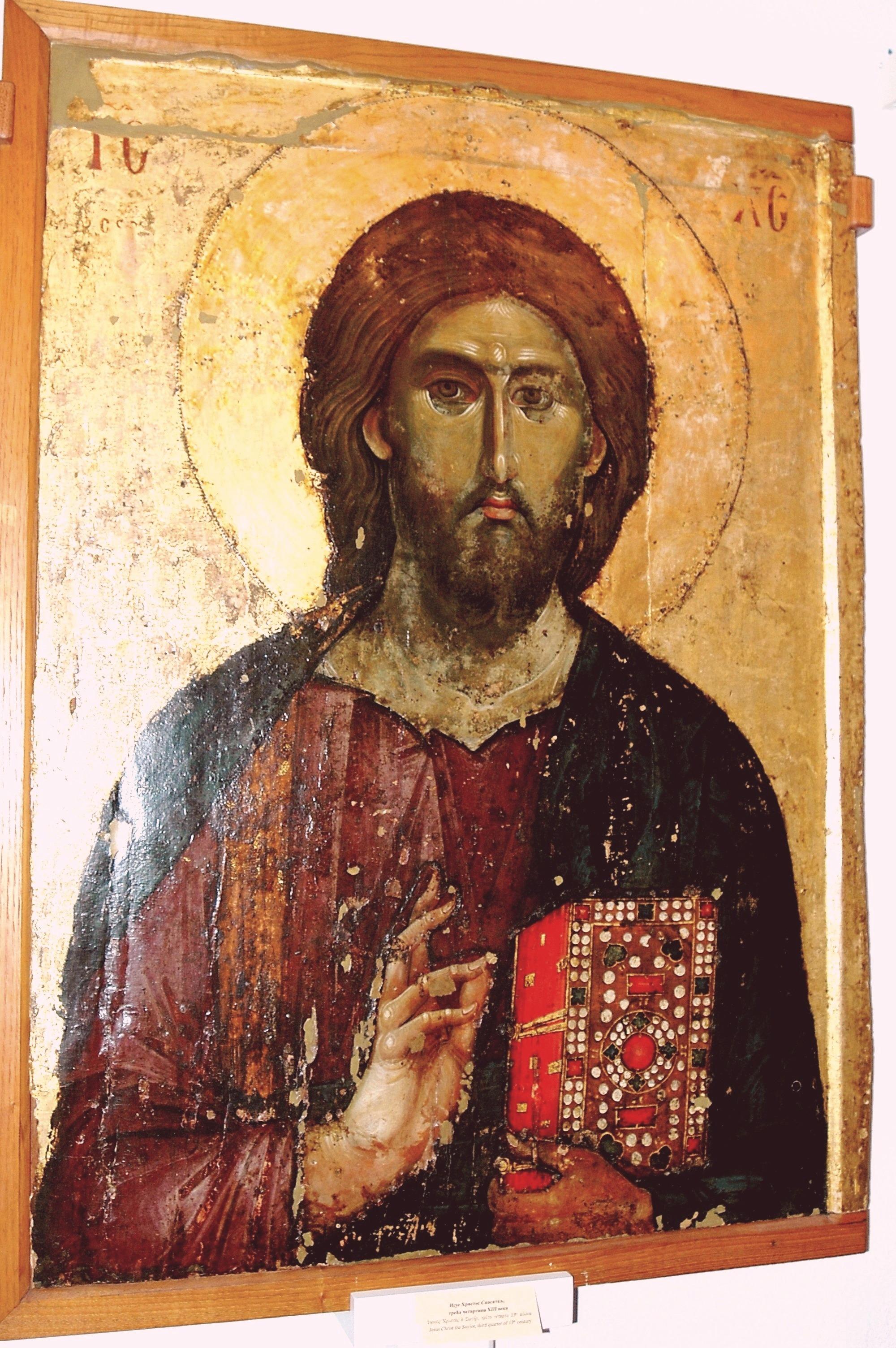 Христос Пантократор. Византийская икона в монастыре Хиландар на Святой Горе Афон. 1260-е годы.