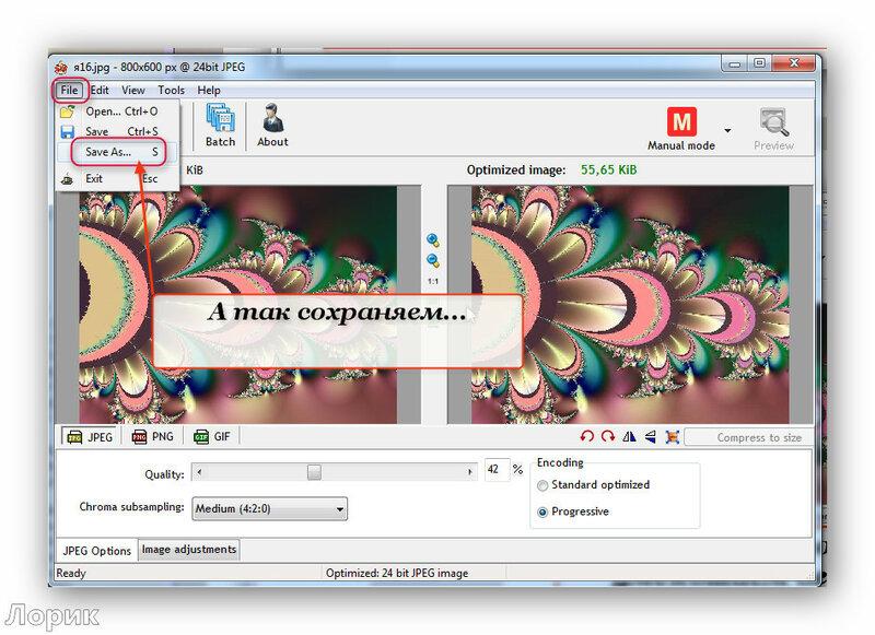 Программа cliplets скачать бесплатно на русском