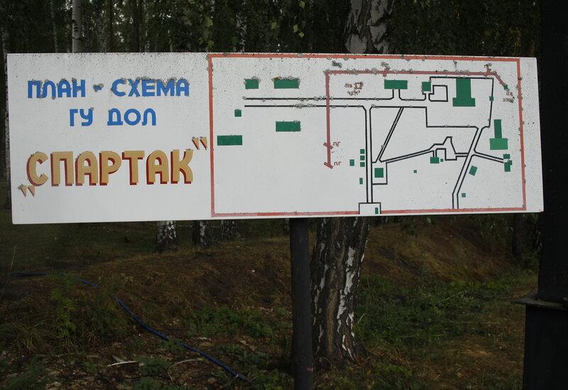 prostitutok-zadonska-lipetskoy-obl