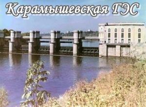 Карамышевская ГЭС.jpg