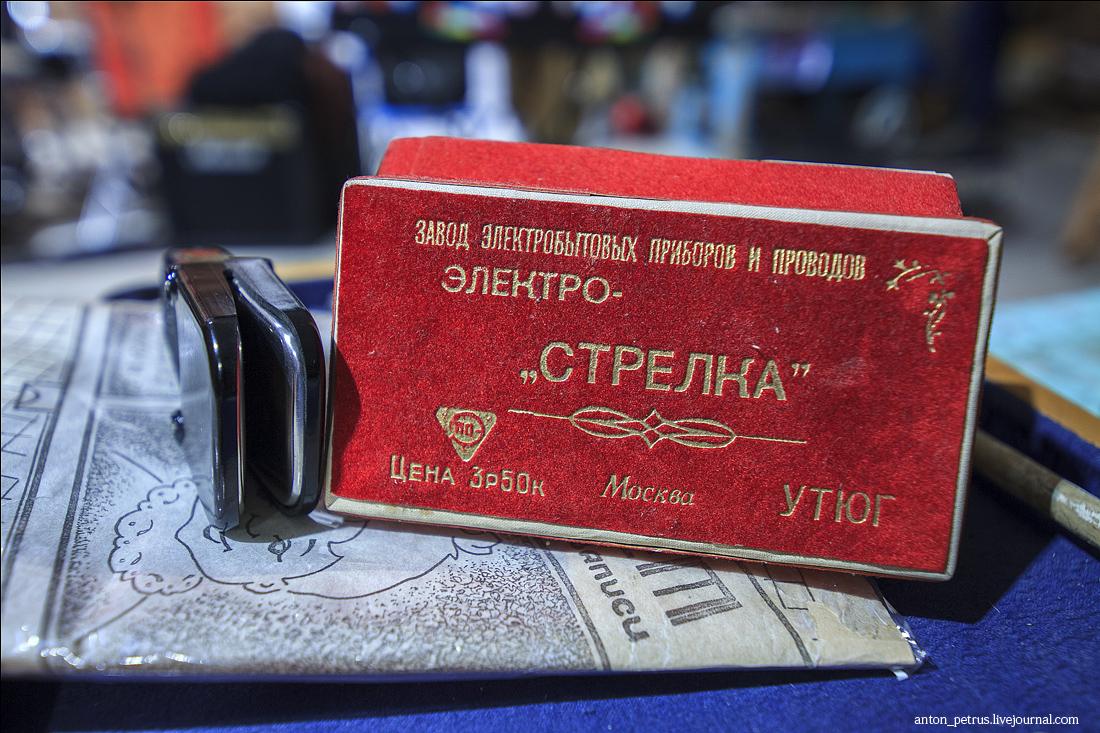 Артефакты СССР