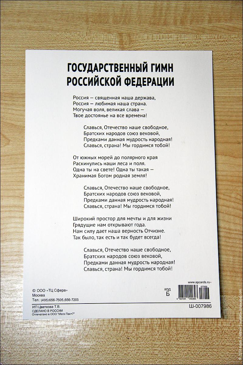 http://img-fotki.yandex.ru/get/12/225452242.34/0_13f006_87982dfa_orig
