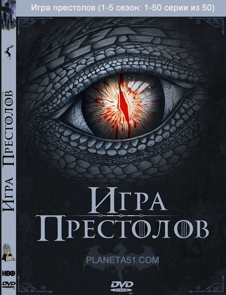 ���� ��������� (1-5 �����: 1-45 ����� �� 50) / Game of  ...