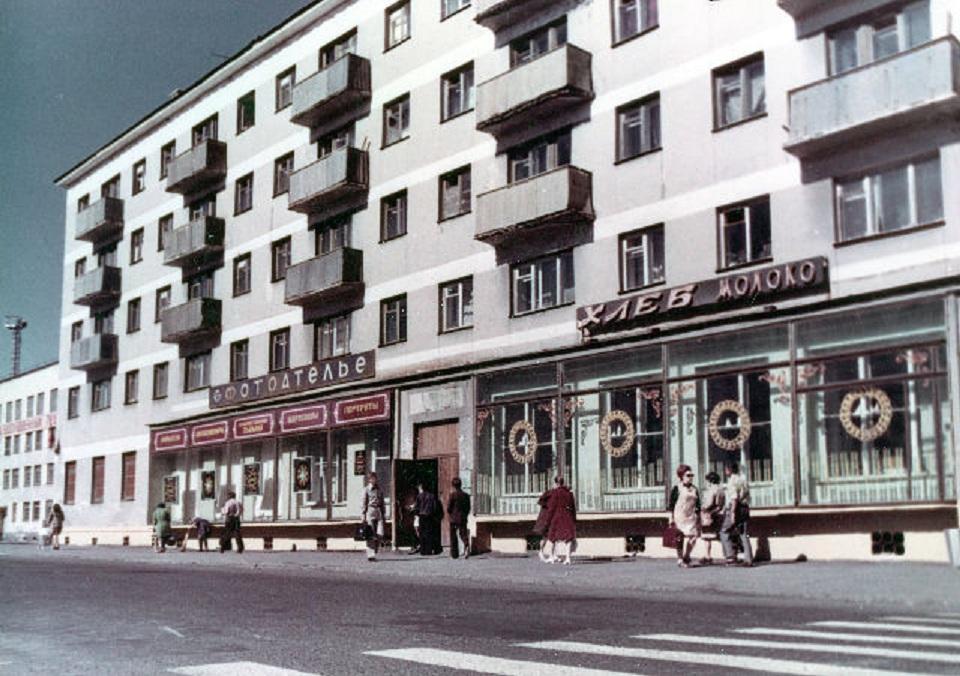 сер 1970ых (1).jpg