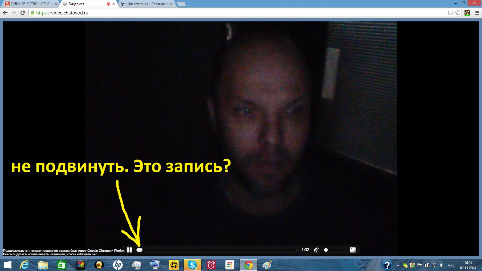 https://img-fotki.yandex.ru/get/12/246246705.1/0_10615b_f24e0954_orig.png