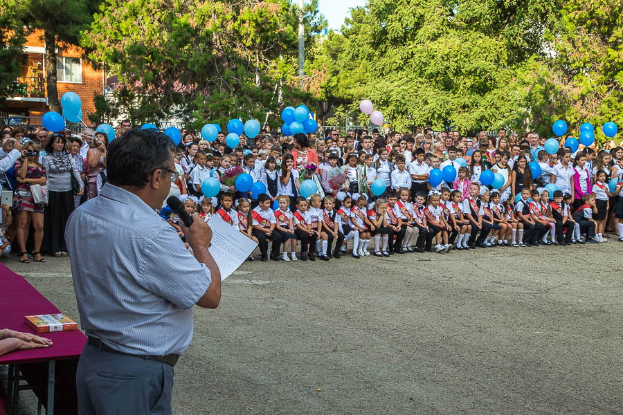 Анапа школа