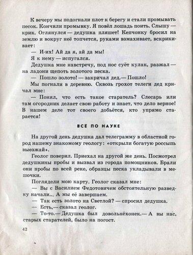 Ряховский_027.jpg