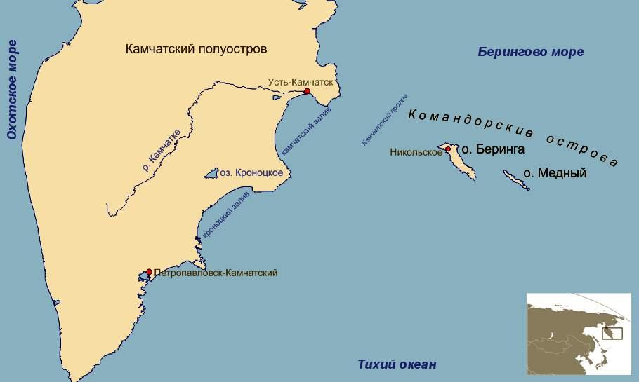 Командорские острова