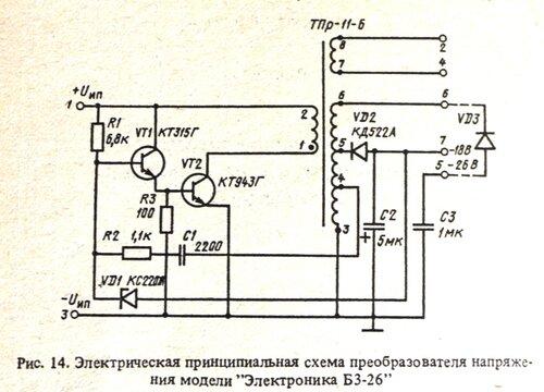 Техническая литература по МИКРОКАЛЬКУЛЯТОРАМ 0_e54f4_12b2b4d1_L