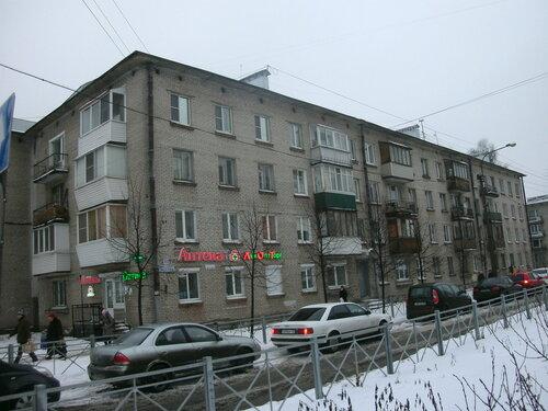 ул. Тазаева 20