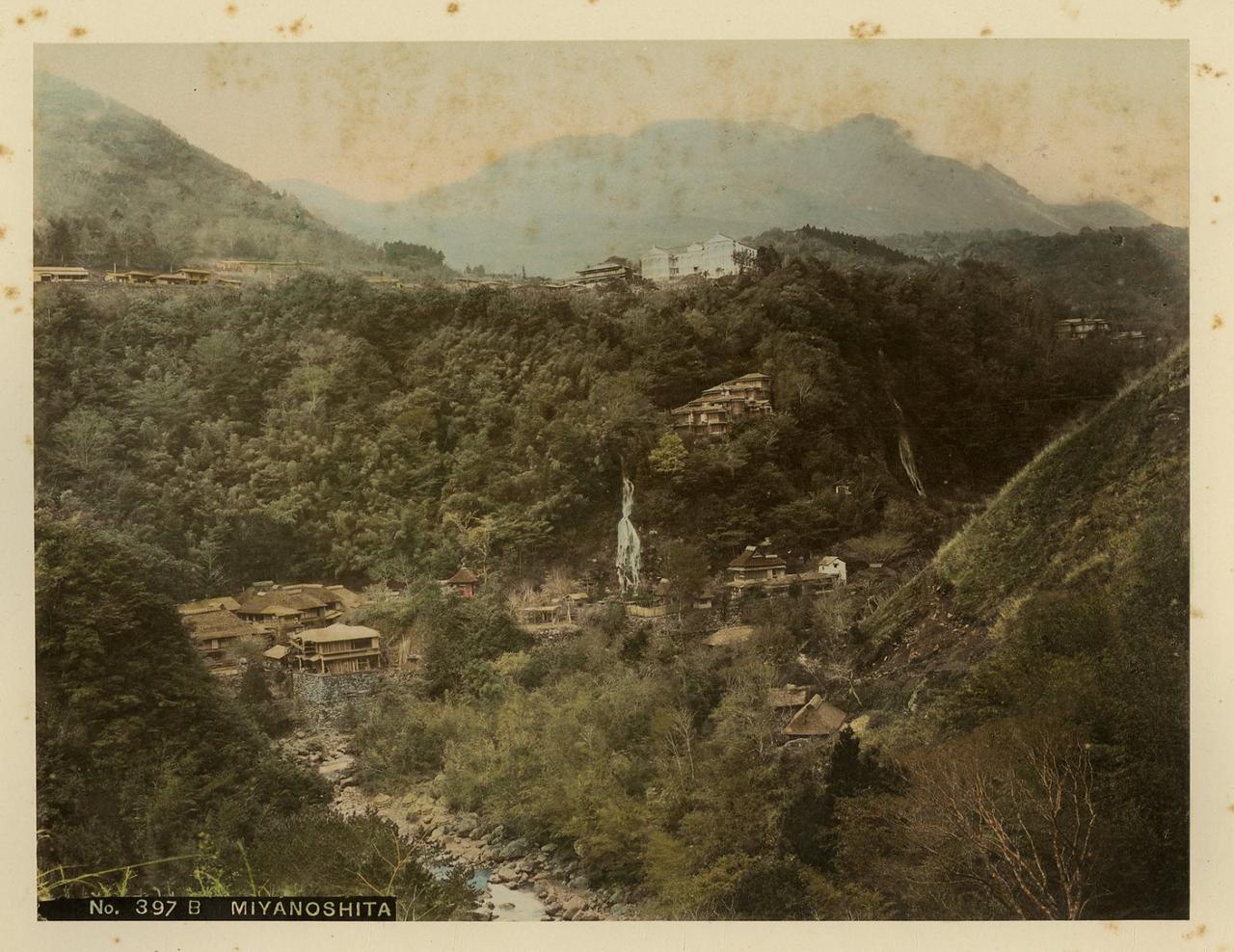 Мияшита. Канагава