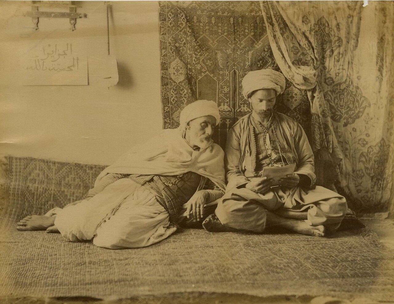 1875. Арабы