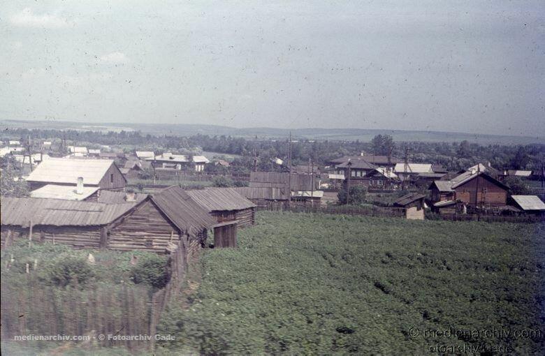 38. На Байкале