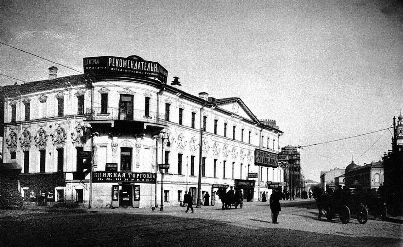 422. 1913. Воздвиженка с Арбатской площади