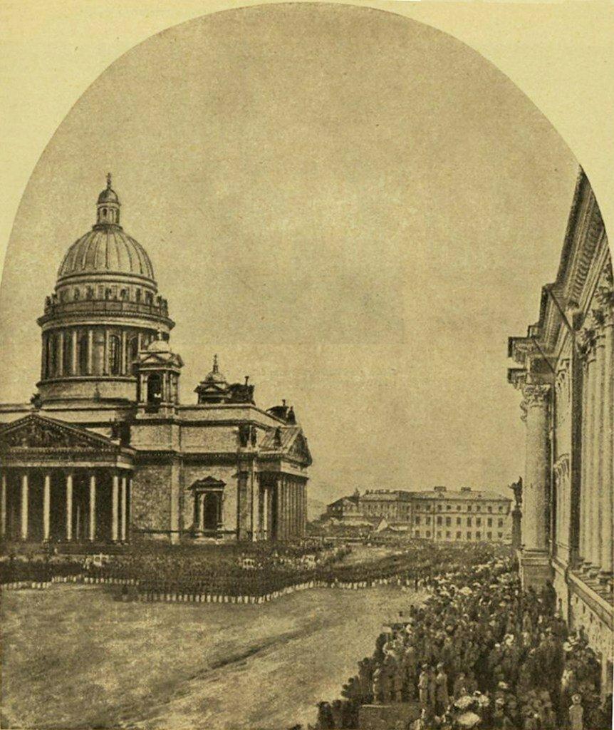 1858. Отъезд императорской фамилии после церемонии освящения Исаакиевского собора
