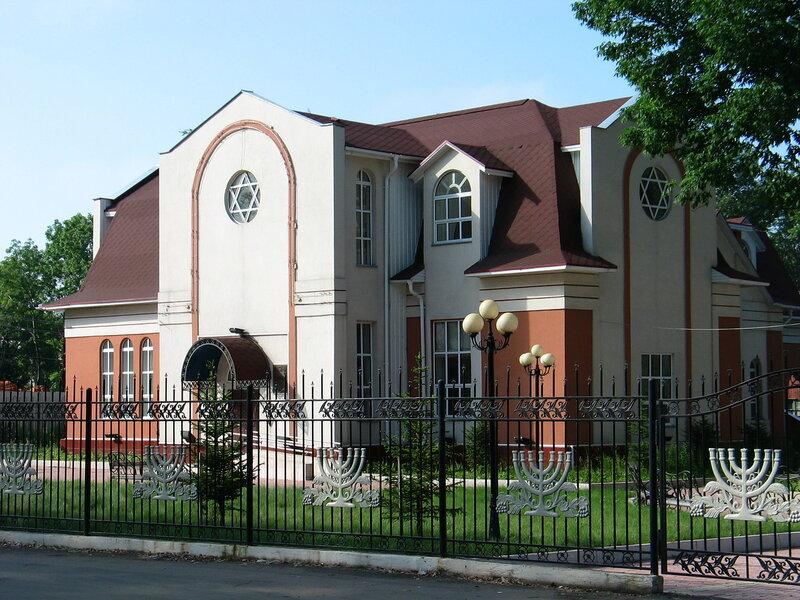 birobidzhan_sinagoga - Мои фотографии - Фотоальбомы - ЕАО 80