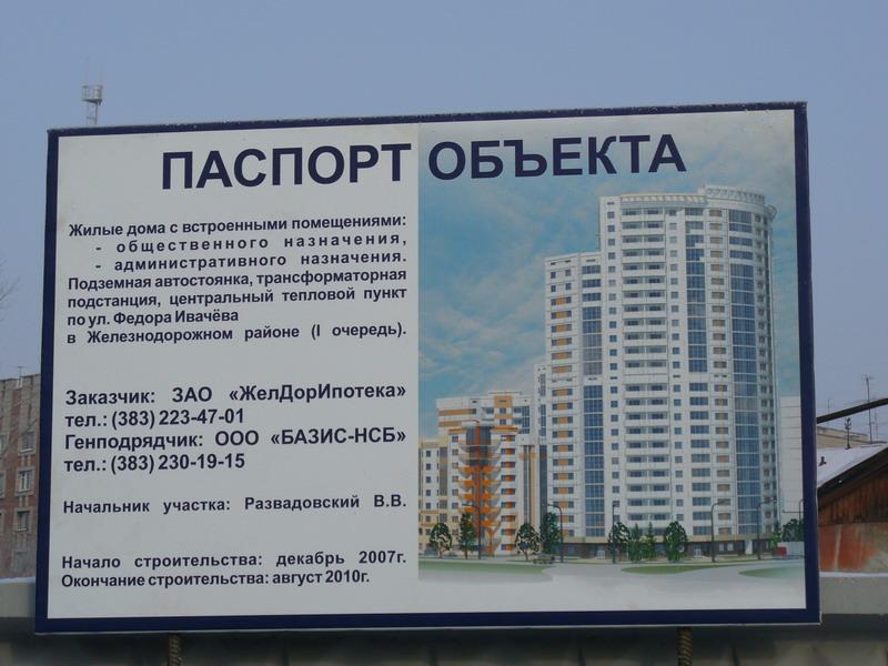 Обь инвест, бесплатные фото, обои ...: pictures11.ru/ob-invest.html