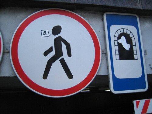 Vilnius. Požeminė stovėjimo aikštelė
