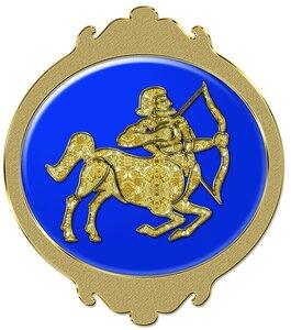 Стрелец - знак зодиака, рисунок, вариант № 2, Апарышев.