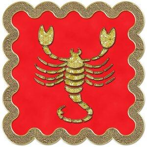 Скорпион - знак зодиака, рисунок, вариант № 3, печать, Апарышев.