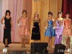 Мисс Горожанка 2007