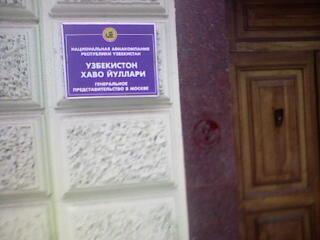 http://img-fotki.yandex.ru/get/12/nazi-mob.1/0_71ab_a04b632d_L.jpg