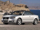 Audi - самые защищенные от угона автомобили