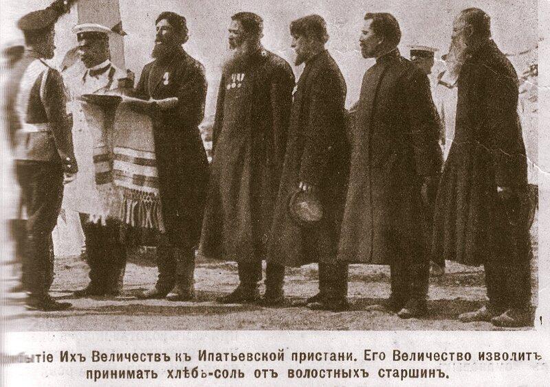 Празднование 300-летия Дома Романовых. Встреча императора Николая II в Костроме в 1913 году.