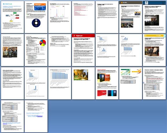 Планы конференций для сообщества веб-разработчиков на 2008 год